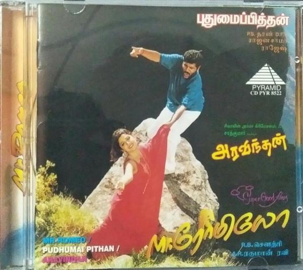 Pudhumaipithan- Aravindan- Mr Romio Tamil Film Audio CD by AR Rahman www.mossymart.com 1