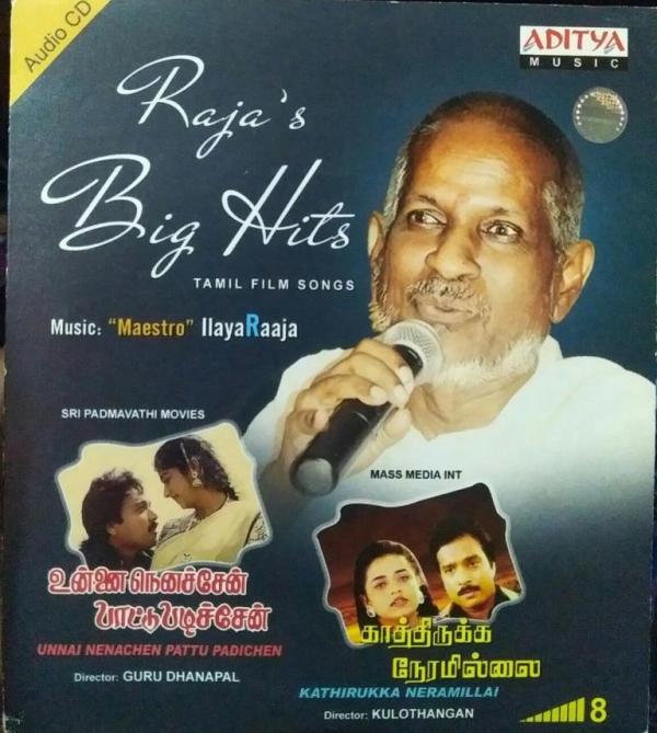 Raja's Big Hits from Tamil Film Audio CD by Ilayaraaja www.mossymart.com 1