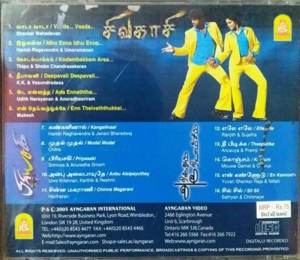 Sivakasi- Arinthum Ariyamalaum- Priyasagi Tamil Film Audio CD www.mossymart.com 1