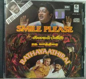 Smile Please- Radha Yaathirai Tamil Film Audio CD www.mossymart.com 1