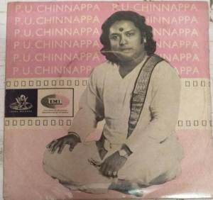 Tamil Film Hits EP Vinyl Record by P U Chinnappa www.mossymart.com 1