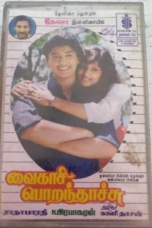 Vaigasi Poranthaachu Tamil Film Audio cassette by Deva www.mossymart.com 1