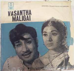 Vasantha Maligai Tamil Film EP Vinyl Record by K V Mahadevan www.mossymart.com 2