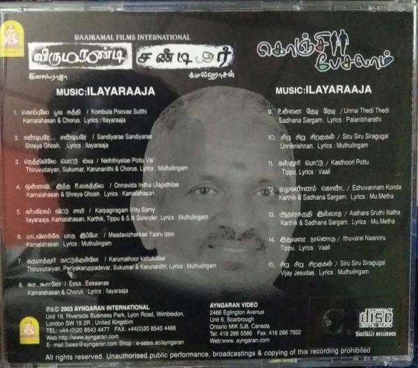 Virumaandi- Sandiyan - Konji PesalamTamil Film Audio CD by Ilayaraaja www.mossymart.com 2