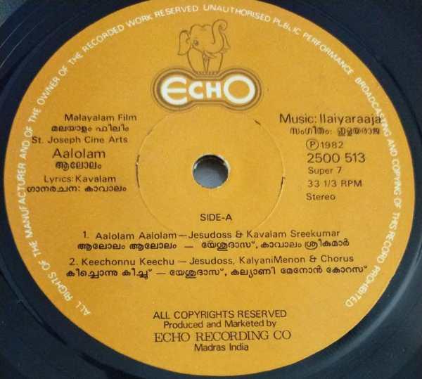 Aalolam Malayala Film EP Vinyl Record by Ilayraraaja www.mossymart.com 1