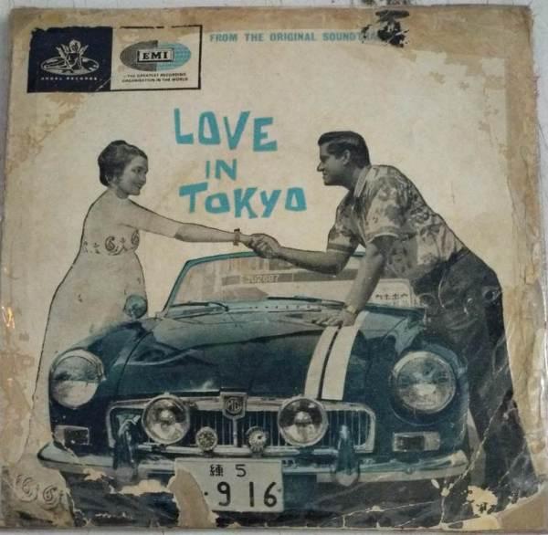 Love In Tokyo Hindi Film EP Vinyl Record by Shankar Jaikishan www.mossymart.com 2
