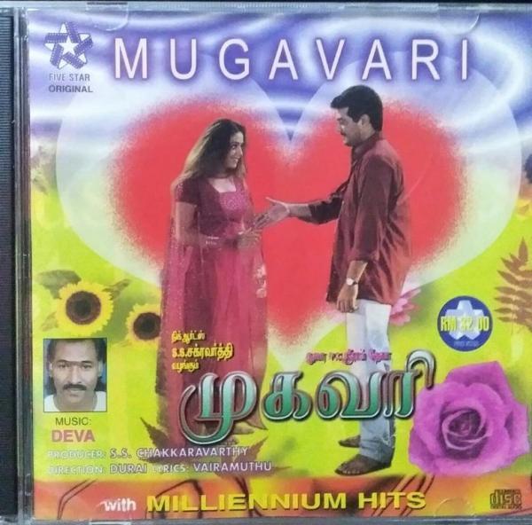 Mugavari Tamil Audio CD by Deva www.mossymart.com 1