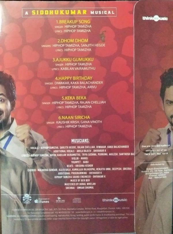 Naan Sirithaal Tamil Audio CD www.mossymart.com 1