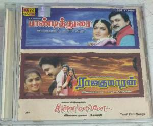 Paandithurai- Raajakumaran- Chinna Mapley Tamil Film Audio CD by Ilayaraaja www.mossymart.com 1