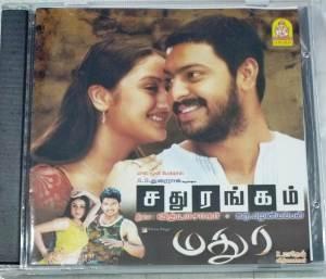 Sadhurangam- Madura Tamil Film Audio CD by Vidhyasagar www.mossymart.com 1