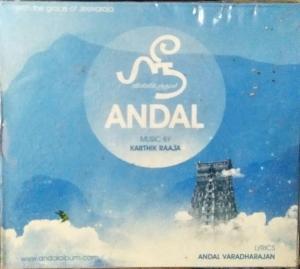 Sri Andal Tamil Audio CD by Karthik Raaja www.mossymart.com 1
