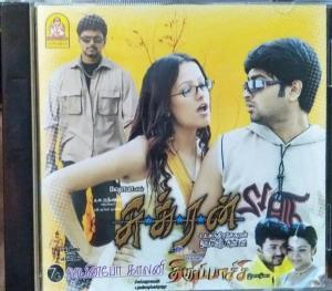 Sukran - 7G Rainbow colony- Thiruppachi Tamil Audio CD www.mossymart.com 1