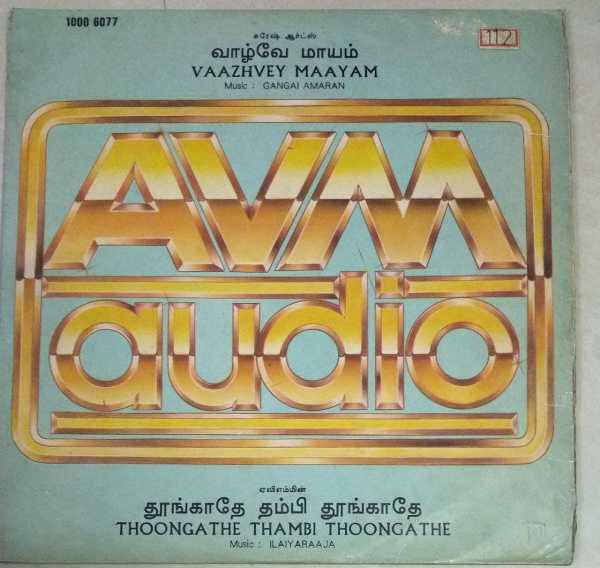 Vaazhvey Maayam - Thoongathe Thambi Thoongathe Tamil Film LP Vinyl Record by Ilayaraaja www.mossymart.com 1