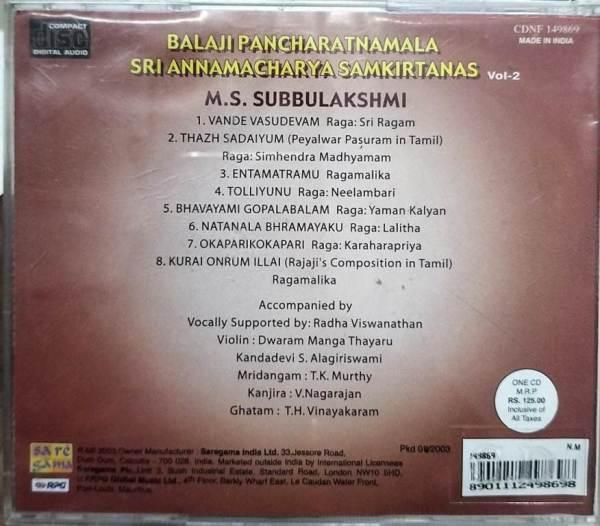 Balaji Pancharatnamala Devotional Audio CD by M S Subbulakshmi www.mossymart.com 1