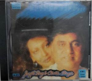 Beyond Time Hindi Audio CD www.mossymart.com 2