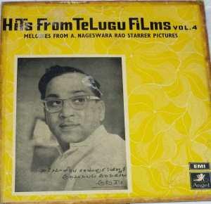 Hits From Telugu Films Vol-4 A Nageswara Rao starrer films LP VInyl Record www.mossymart.com 1