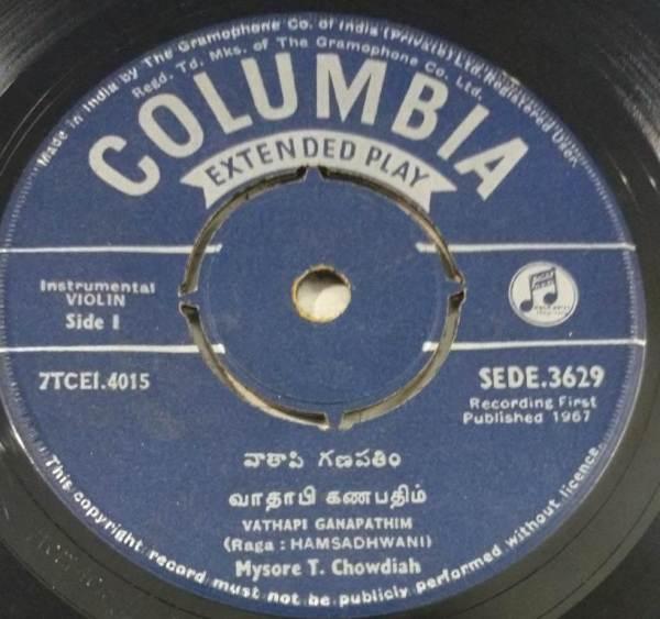 Instrumental Violin EP Vinyl Record by Mysore T Chowdiah 3629 www.mossymart.com 1