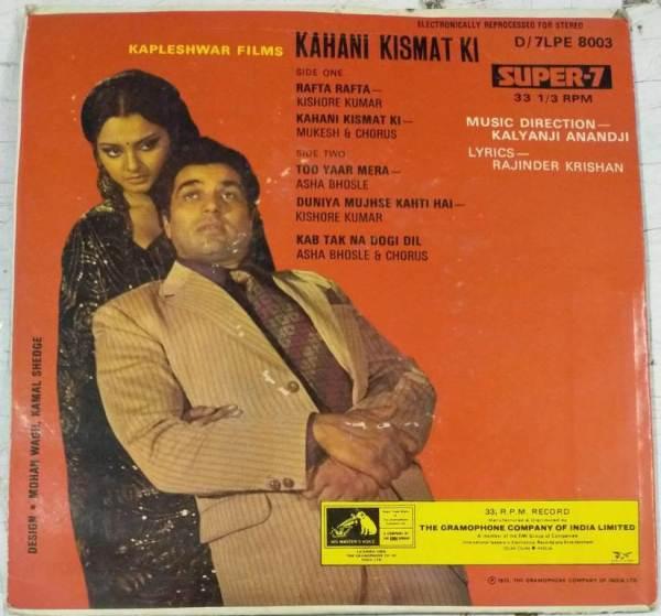 Kahani Kismat Ki Hindi Film EP Vinyl Record by Kalyanji Anandji www.mossymart.com 1