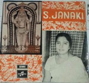 Malayalam Devotional EP Vinyl Record by S Janaki www.mossymart.com 2