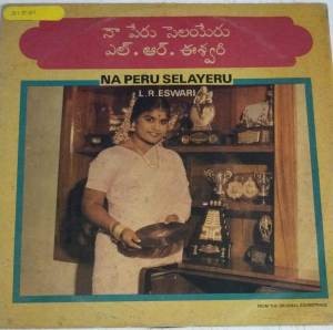Na Peru Selayeru Telugu Film Hits LP Vinyl Record by L R Eswari www.mossymart.com 1