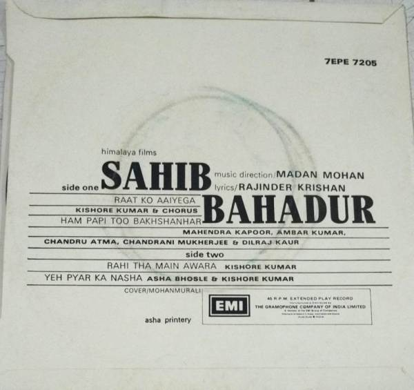 Sahib Bahadur Hindi Film EP Vinyl Record by Madan Mohan www.mossymart.com 1