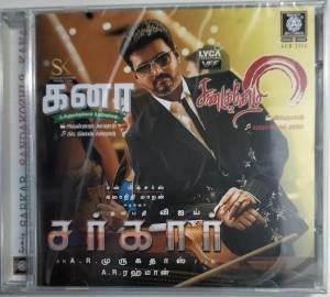 Sarkaar- Kana- Sandakozhi- Party Tamil Film Audio CD www.mossymart.com 2