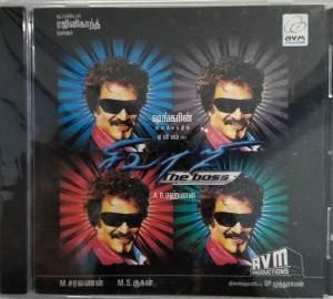 Sivaji Tamil FIlm Audio CD by AR Rahman www.mossymart.com 1