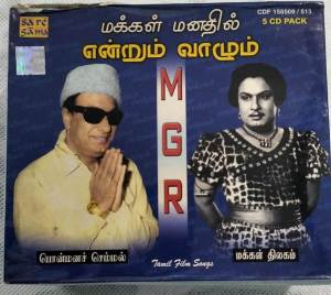 Songs from MGR Starrer Film Tamil Audio CD www.mossymart.com 1