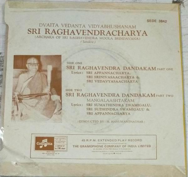 Sri Ragavendracharya Kannada EP Vinyl Record www.mossymart.com 1