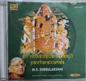 Sri Venkateswara Pancharatnamala Audio CD by M S Subbulakshmi www.mossymart.com 1