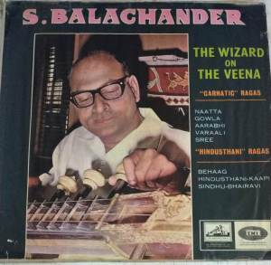 The Wizard on the Veena Instrumental LP Vinyl Record by S Balachander www.mossymart.com 1