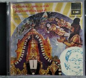 Thiurvengadamudaiyan Thiruppalieluchi Devotional Audio CD by MS Subbulakshmi www.mossymart.com 1