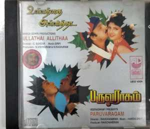 Ullathai Allitha - Paruva Raagam Tamil Film Audio CD by Sirpi- Hamsalekha www.mossymart.com 1