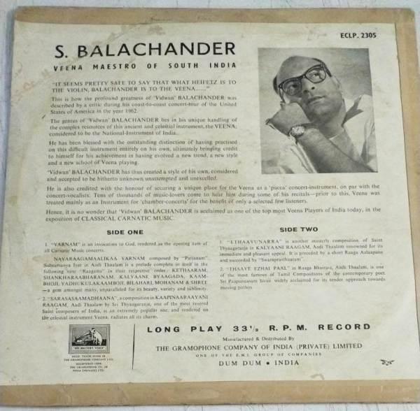 Veena Maestro of South India Instrumetal Veena LP Vinyl Record by S Balachander www.mossymart.com 1