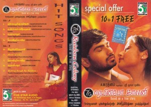 7 G Rainbow Colony Tamil Film Audio Cassette by Yuvan Shankar Raja www.mossymart.com 2