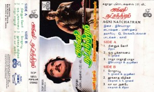 Agni Nathcatram Tamil Film Audio Cassette by Ilayaraaja www.mossymart.com 2