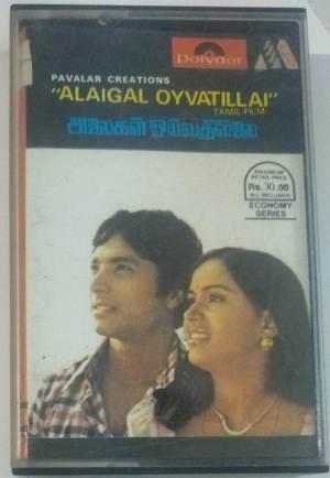 Alaigal Oyvathillai Tamil Film Audio Cassette by Ilayaraaja www.mossymart.com1