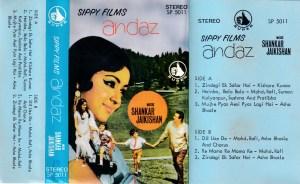 Andaz Hindi FIlm Audio Cassette www.mossymart.com 1