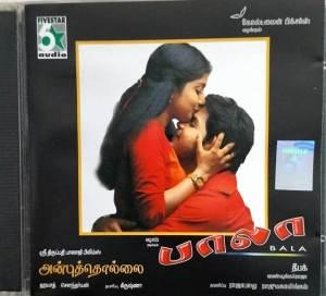 Bala Tamil Film Audio cd by Yuvan Shankar Raja www.mossymart.com 1