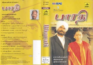 Bharathi Tamil Film Audio Cassette by Ilayaraaja www.mossymart.com 2