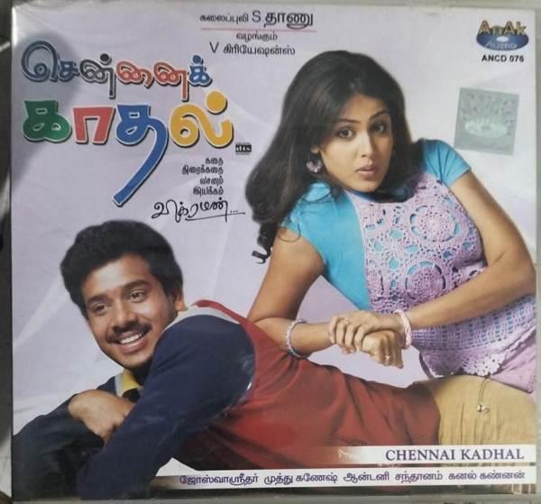 Chennai Kadhal Tamil Film Audio CD www.mossymart.com 1