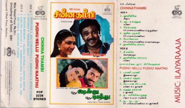 Chinna Thambi Tamil Film Audio Cassette by Ilayaraaja www.mossymart.com 2
