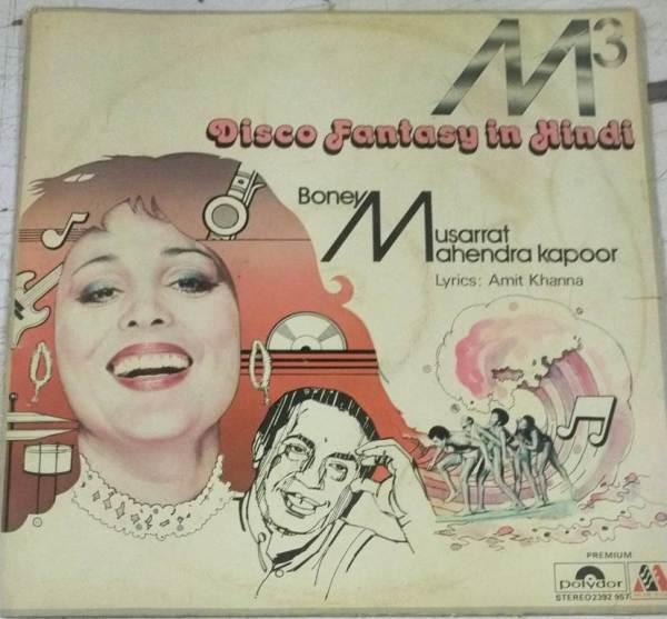 Disco Fantasy In Hindi LP Vinyl Record www.mossymart.com1