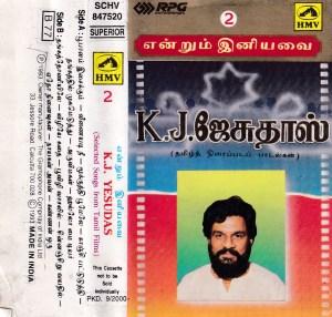 Endrum Iniyavai Tamil Film hits Audio Cassette by K J Jesudoss www.mossymart.com 2