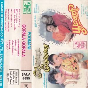 Gopala Gopala - Poomani Tamil Film Audio Cassette www.mossymart.com 2