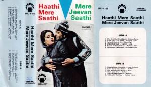 Haathi Mera Saathi Mere Jeevan Saathi Hindi FIlm Audio Cassette www.mossymart.com 1