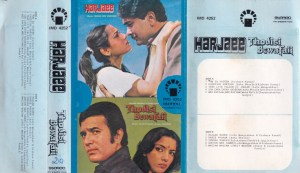 Harjaee Thodisi Bewafai Hindi FIlm Audio Cassette www.mossymart.com 1