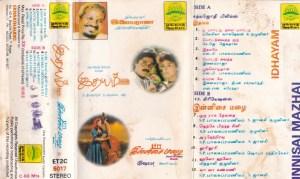 Idhayam - Innisai Mazhai Tamil FIlm Audio Cassette by Ilayaraaja www.mossymart.com 1