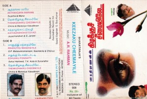 Kizhakku Cheemayile Tamil Film Audio Cassette by A R Rahman www.mossymart.com 2