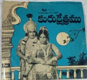 Kurukshetramu Telugu Film EP Vinyl Record by S Rajeswara Rao www.mossymart.com 2